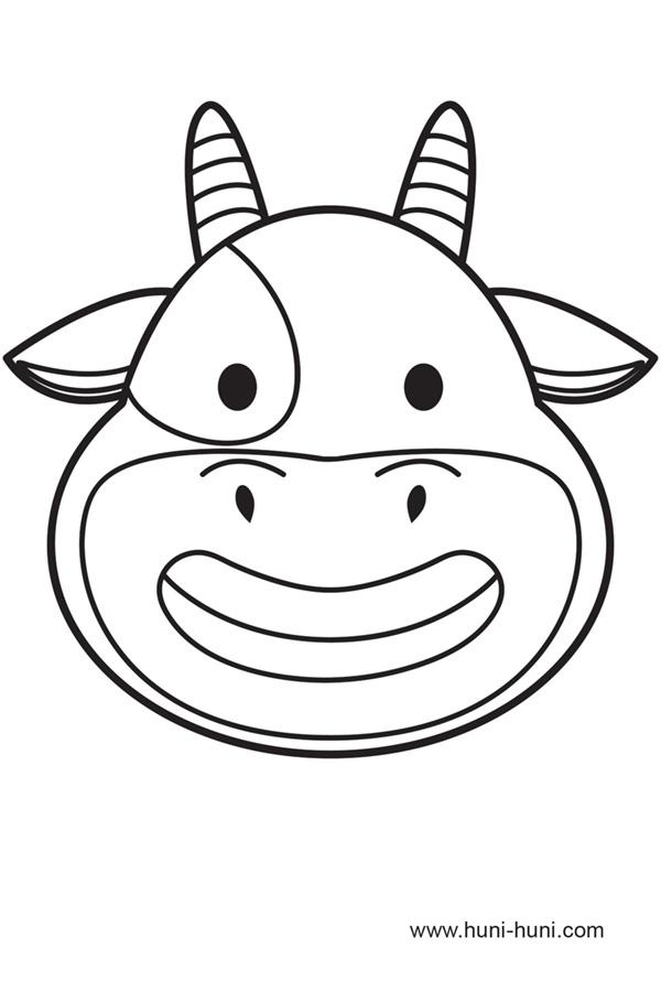 baka cow
