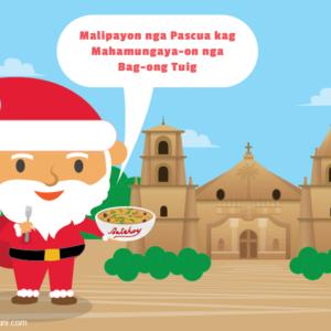 christmas-ilonggo