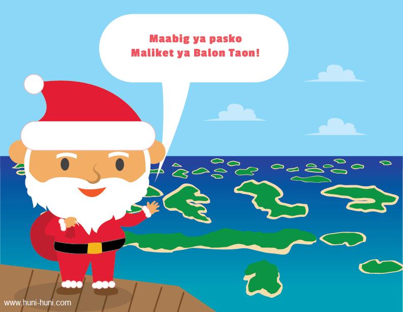 Santa Claus Pangasinan Filipino Dialect